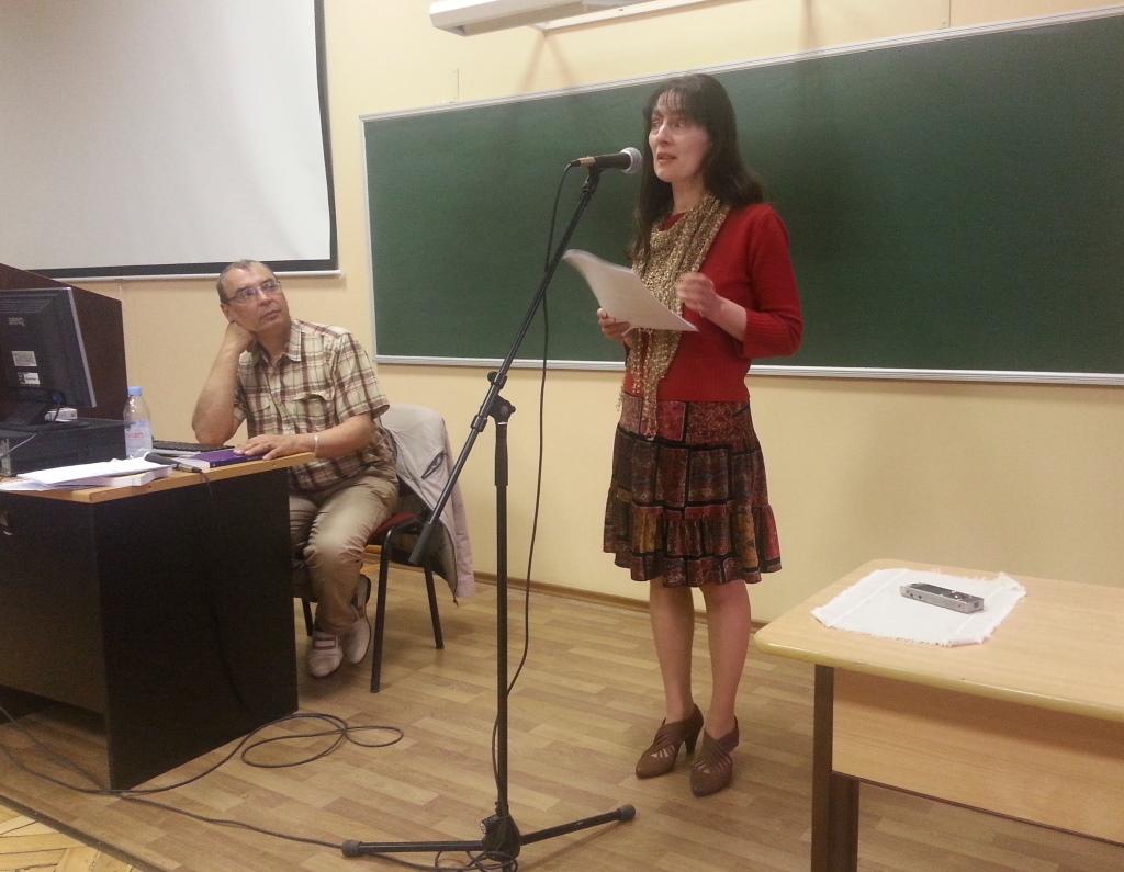 Александра Бандурина