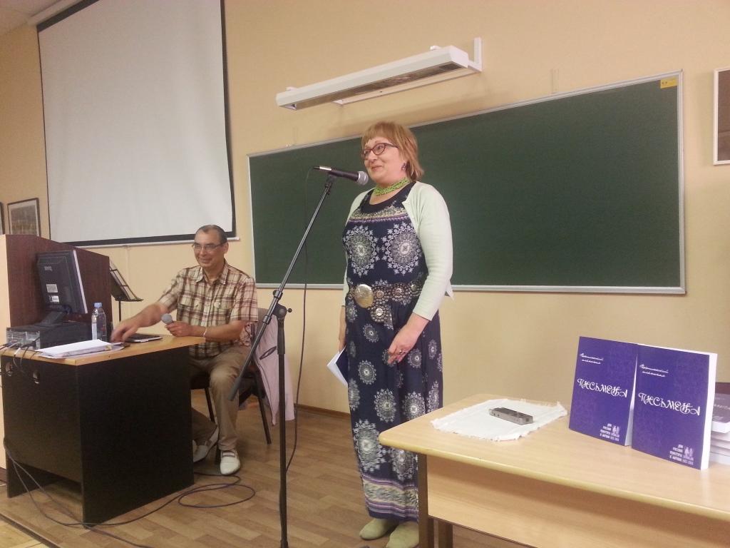 Ирина Зиновчик