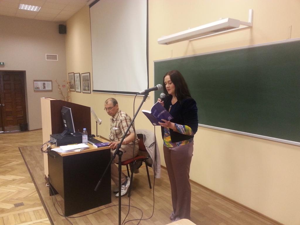 Милена Макарова