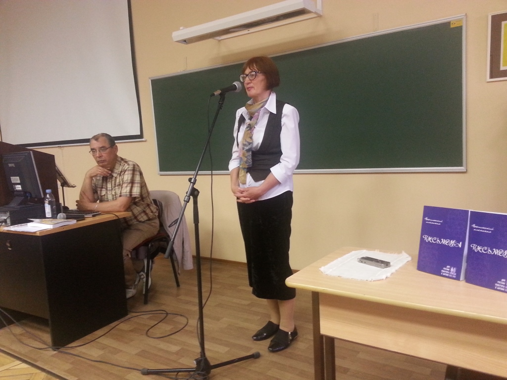 Ольга Кварта