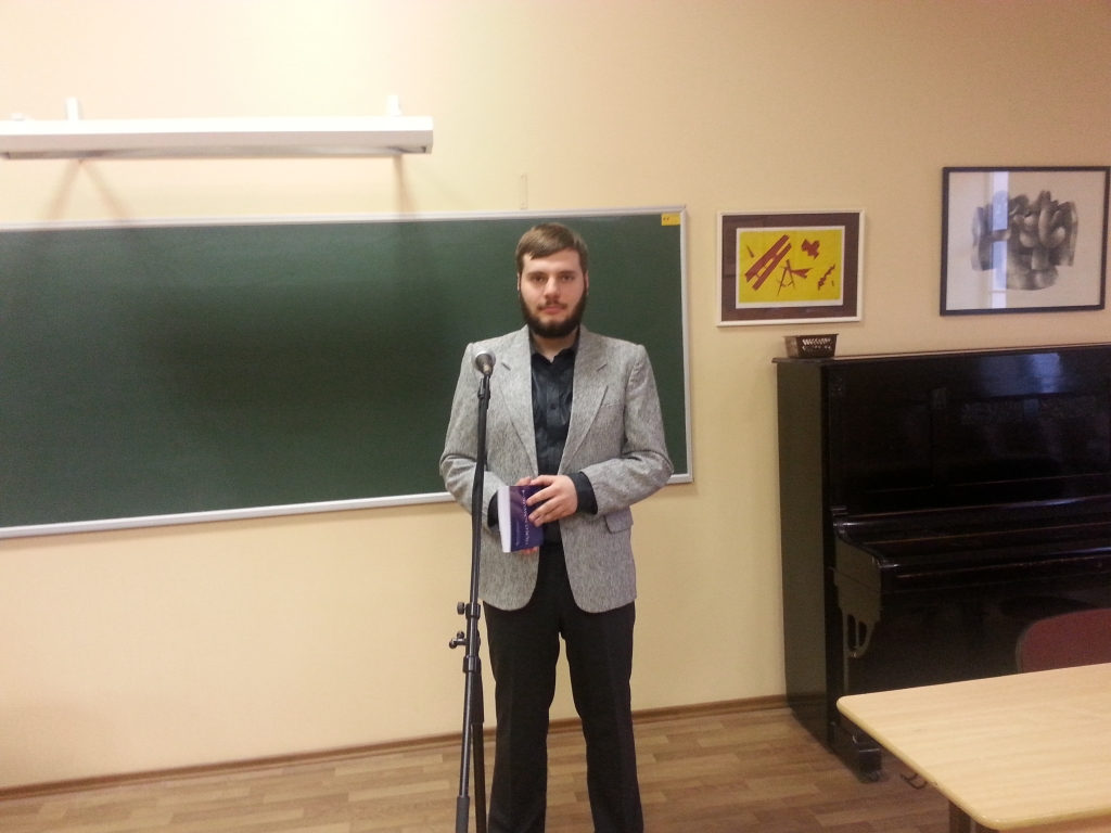 Павел Астров (Гуданец)