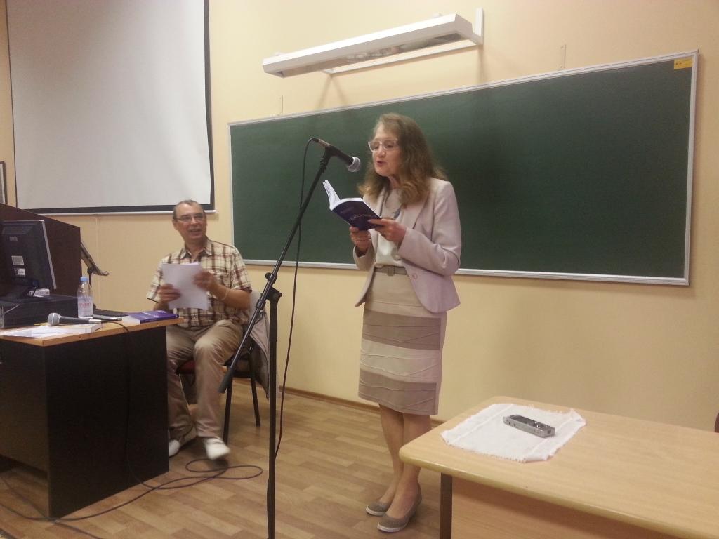 Регина Маскаева